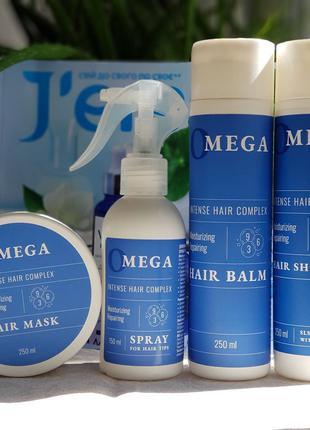Безсульфатний комплекс для волосся з Омега-3