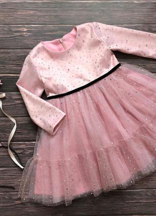 Нарядное розовое платье со стразами для девочки
