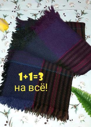 🎁1+1=3 стильный шерстяной теплый шарф платок в клетку, большой...