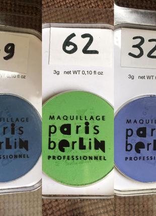 Набор теней для век для глаз макияжа paris berlin франция