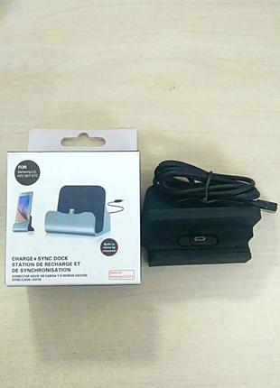 Charge+Sync Dock Micro USB Silver
