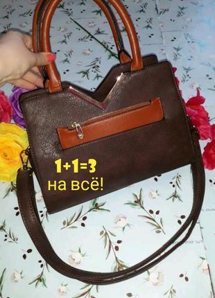 🎁1+1=3 шикарная фирменная кожаная коричневая сумка среднего ра...