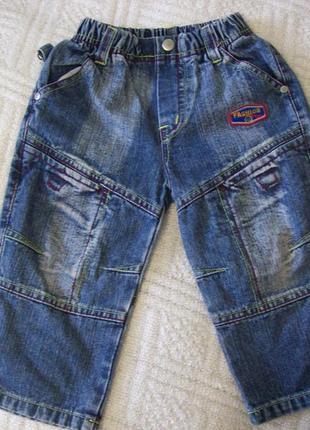 Джинсовые штаны, брюки на мальчика, 1-2 года
