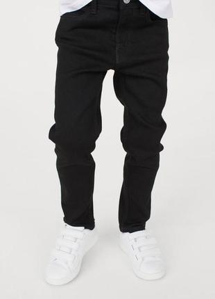 Нові джинси h&m розм. 7-8 р./128