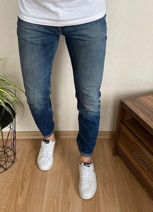 Стильные мужские зауженные джинсы next