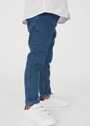 Нові завужені джинси h&m розм. 7-8 р./128