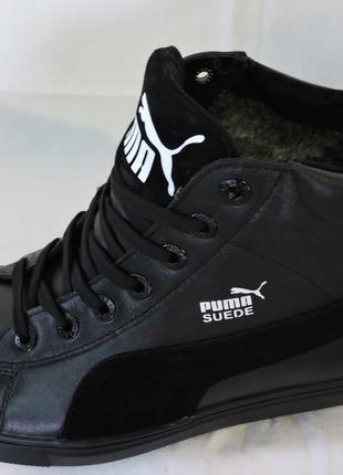 Puma Suede зимние кроссовки - ботинки - кеды с мехом