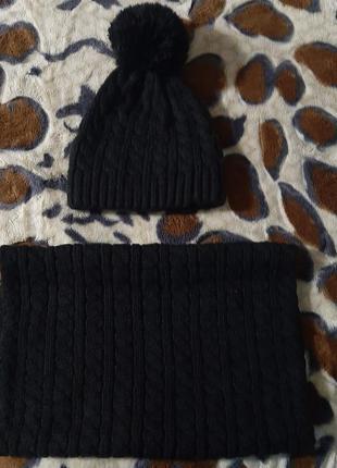 Вязаные шапка + снуд