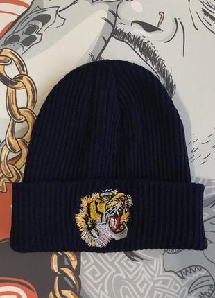 Шапка с тигром темно синяя