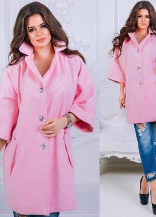 Красивое осеннее женское пальто-кардиган кашемировое на подкла...