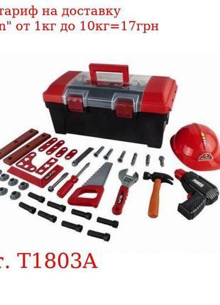 Набор инструментов T1803A дрель, молоток, каска, пила, бат, в ...