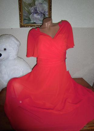 Очень красивое платье на выпуск или любое торжество!