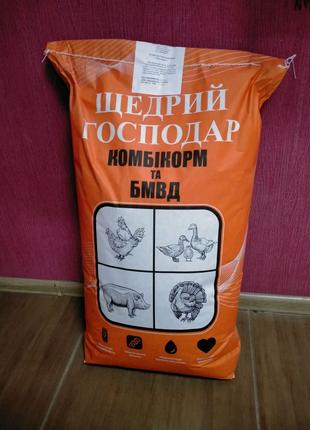 Бмвд 10% для телят від 180днів