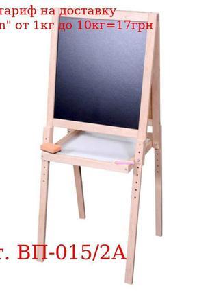 Мольберт магнитный полочка коробка буквы ОП-015 / 2а Винни Пух