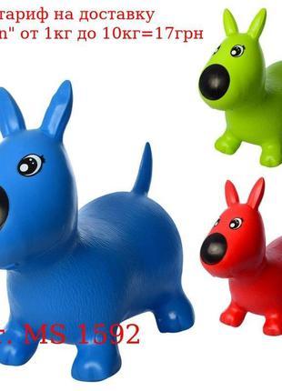 Прыгуны-собачки MS 1592 ПВХ, 1300г, 3 цвета, в кульке, 32-34-7см