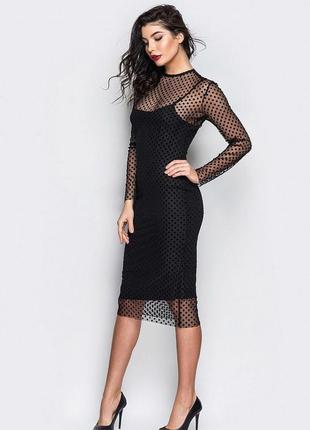 Платье сетка 2 в 1  в горох