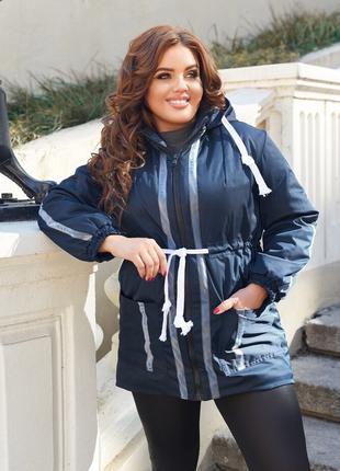Куртка парка женская осенняя удлиненная на синтепоне больших р...
