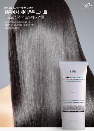💙протеиновая маска для поврежденных волос la'dor , 150 мл