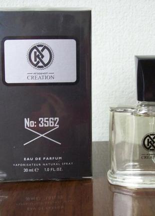 Мужская парфюмерная вода kreasyon creation 3562 creed, 30 мл