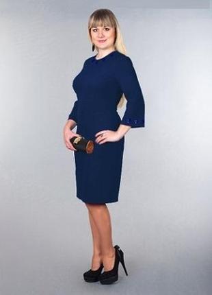 Деловое элегантное платье приталенного силуэта, длина по колен...
