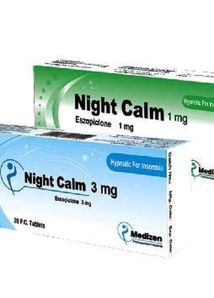 Таблетки от бессонницы Night Calm, Найт Калм 20 шт. по 1 мг