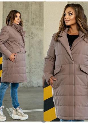 Куртка пальто женская стеганная удлиненная осенняя на синтепон...