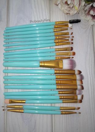 Кисти для макияжа набор 20 шт blue/gold probeauty