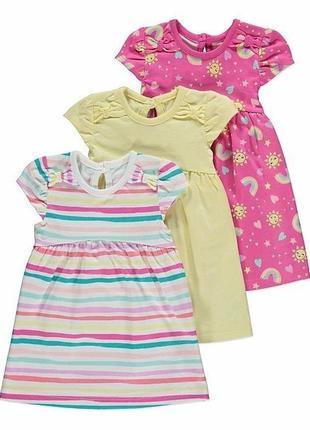 George платья радуга хлопковые, 3 шт набор
