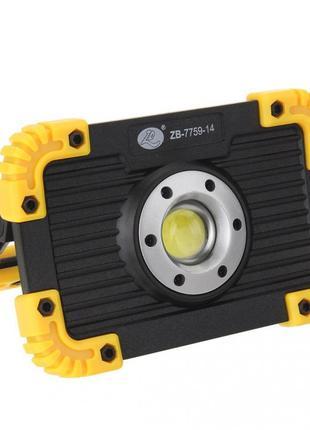 Прожектор светодиодный MHZ ZB-7759-14