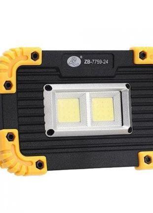 Прожектор светодиодный MHZ ZB-7759-24-2COB