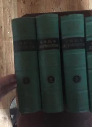 М.Ю.Лермонтов.Собрание сочинений в 4-х томах