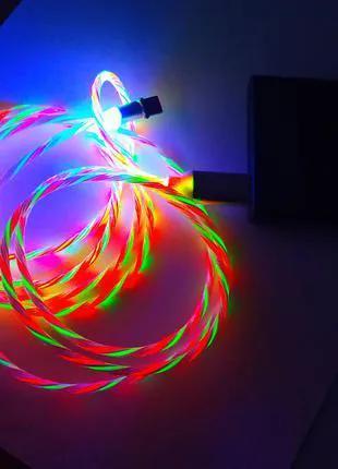Магнитный кабель для зарядки светящийся Type C