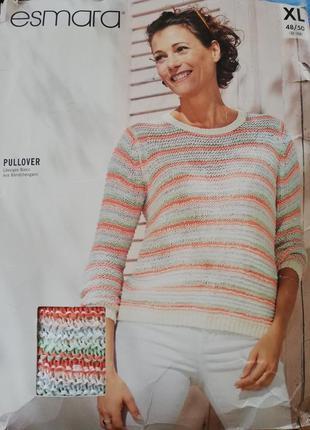 Красивый свитер джемпер кофта пуловер в полоску esmara большой...