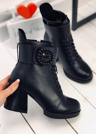 Роскошные демисезонные ботинки