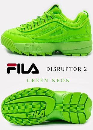 Женские кроссовки FILA Disruptor 2 GN | Демісезон 36-40.