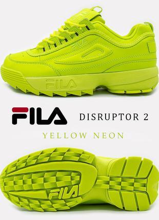 Женские кроссовки FILA Disruptor 2 YN | Демісезон 36-40.