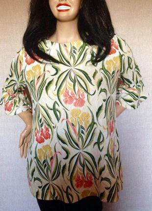 Красивая блуза,блузка next,
