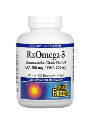 Natural Factors, Rx Omega-3, 630 мг, 120 мягких капсул