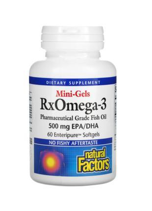 Natural Factors, Mini-Gels RxOmega-3, 500 мг, 60 мягких капсул