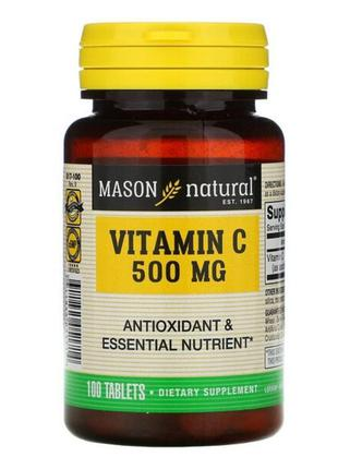 Витаминc, 500мг, 100таблеток