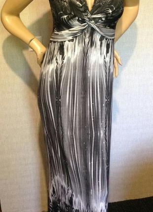 Красивое длинное платье,платье макси
