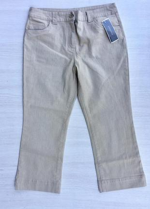 Стильные джинсы капри principles