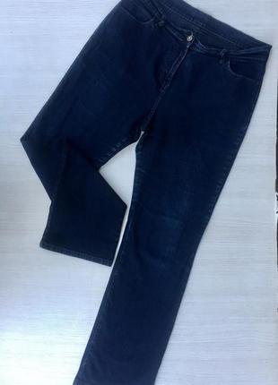 Классные джинсы с высокой посадкой