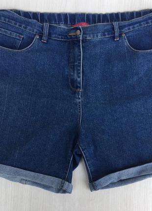 Отличные джинсовые шорты wow truly большого размера