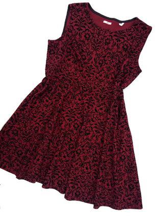 Стильное нарядное платье большого размера