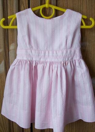 Нежное розовое платье на девочку 1-2 года