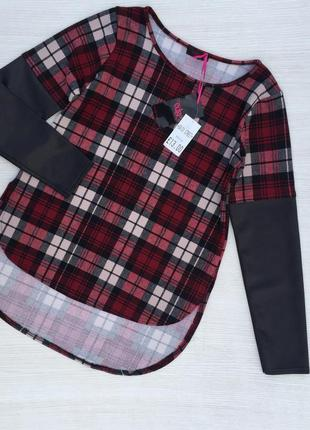 Стильная кофточка,блузка,
