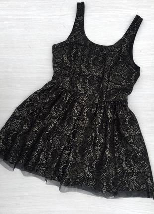 Шикарное нарядное платье с пышной юбкой next