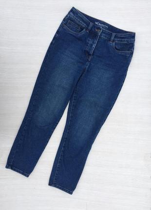 Классные укороченные мом джинсы с высокой посадкой next