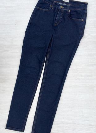 Классные джинсы скинни